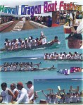 dragon-boat1